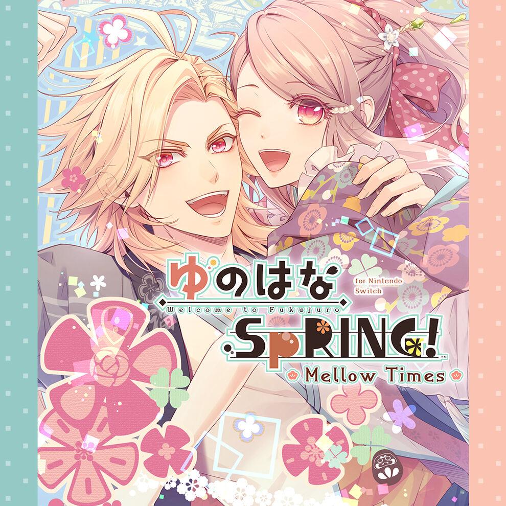 ゆのはなSpRING! ~Mellow Times~ for Nintendo Switch