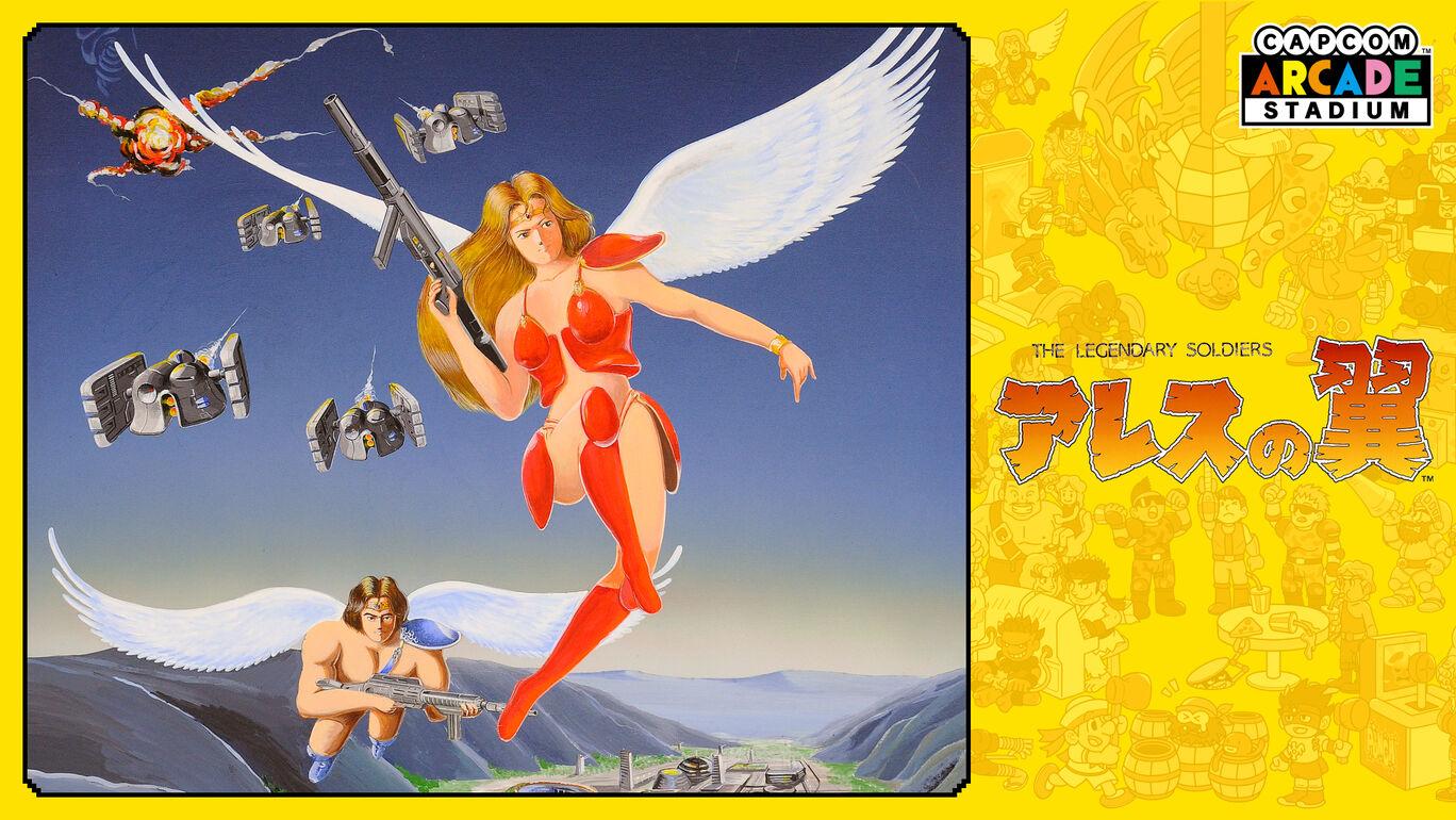 Capcom Arcade Stadium:アレスの翼