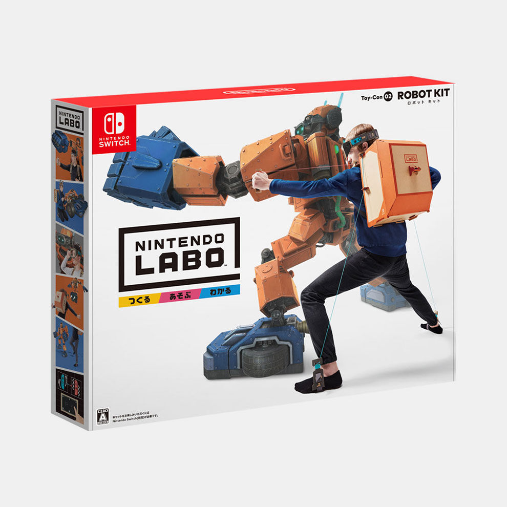 Nintendo Labo Toy-Con 02: Robot Kit(ロボット キット)