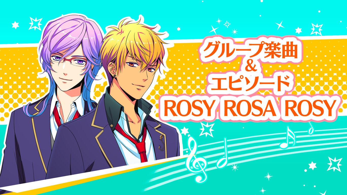 グループ楽曲ROSY ROSA ROSY&エピソード4