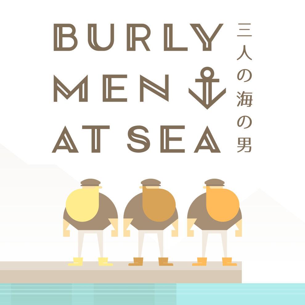 Burly Men at Sea: 三人の海の男