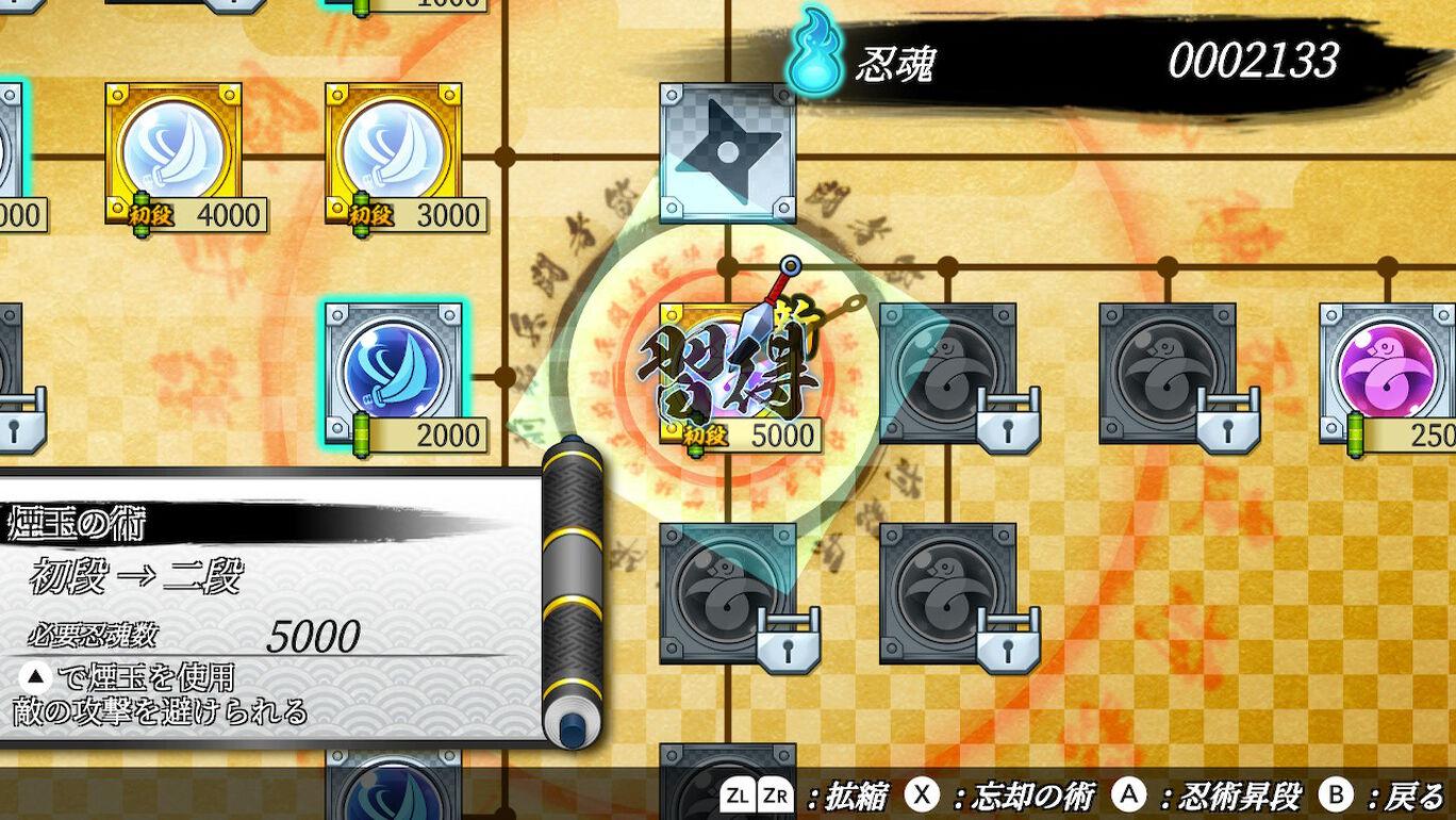 忍スピリッツS 真田獣勇士伝