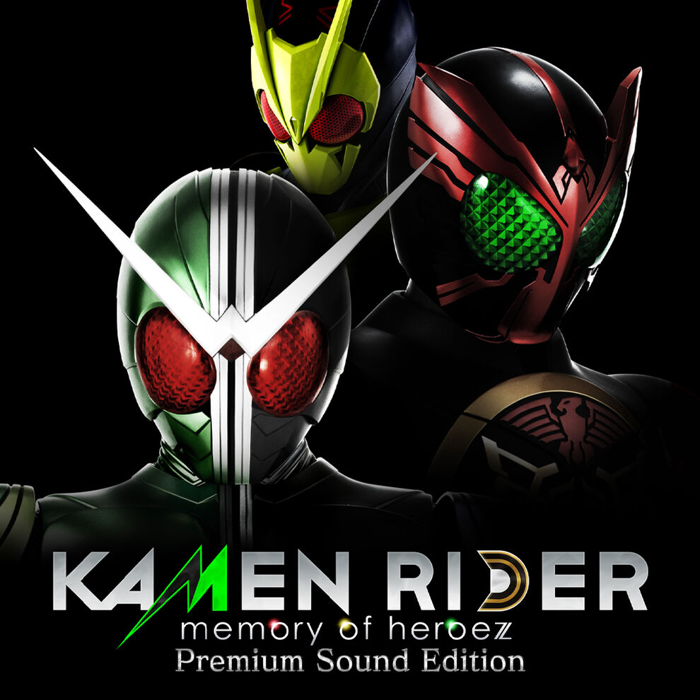 KAMEN RIDER memory of heroez Premium Sound Edition