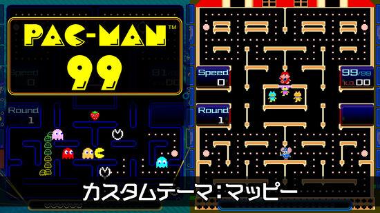 PAC-MAN 99 カスタムテーマ:マッピー
