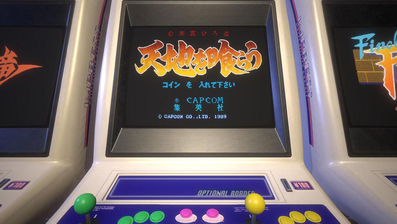 Capcom Arcade Stadium:天地を喰らう