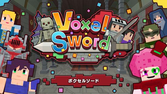 Voxel Sword(ボクセルソード)
