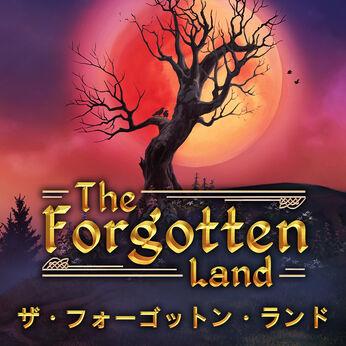 The Forgotten Land (ザ・フォーゴットン・ランド)