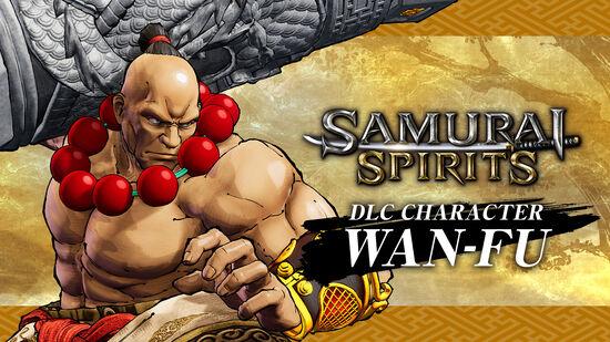 DLCキャラクター 「王虎」