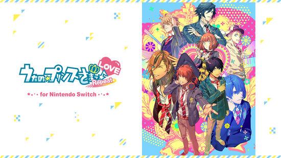 うたの☆プリンスさまっ♪Repeat LOVE for Nintendo Switch