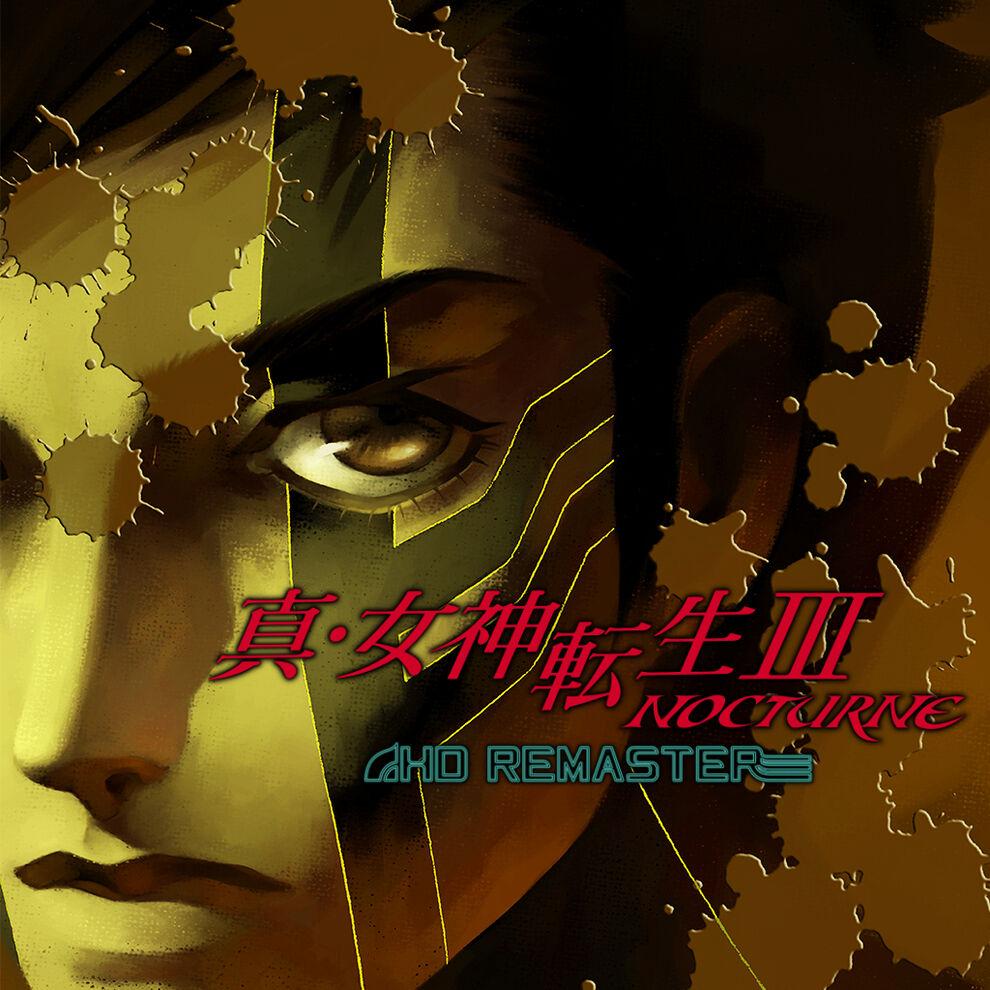 真・女神転生Ⅲ NOCTURNE HD REMASTER