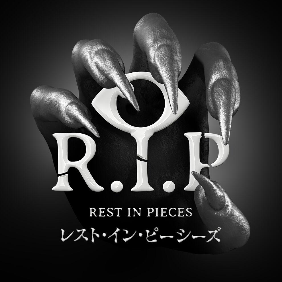 R.I.P レスト・イン・ピーシーズ