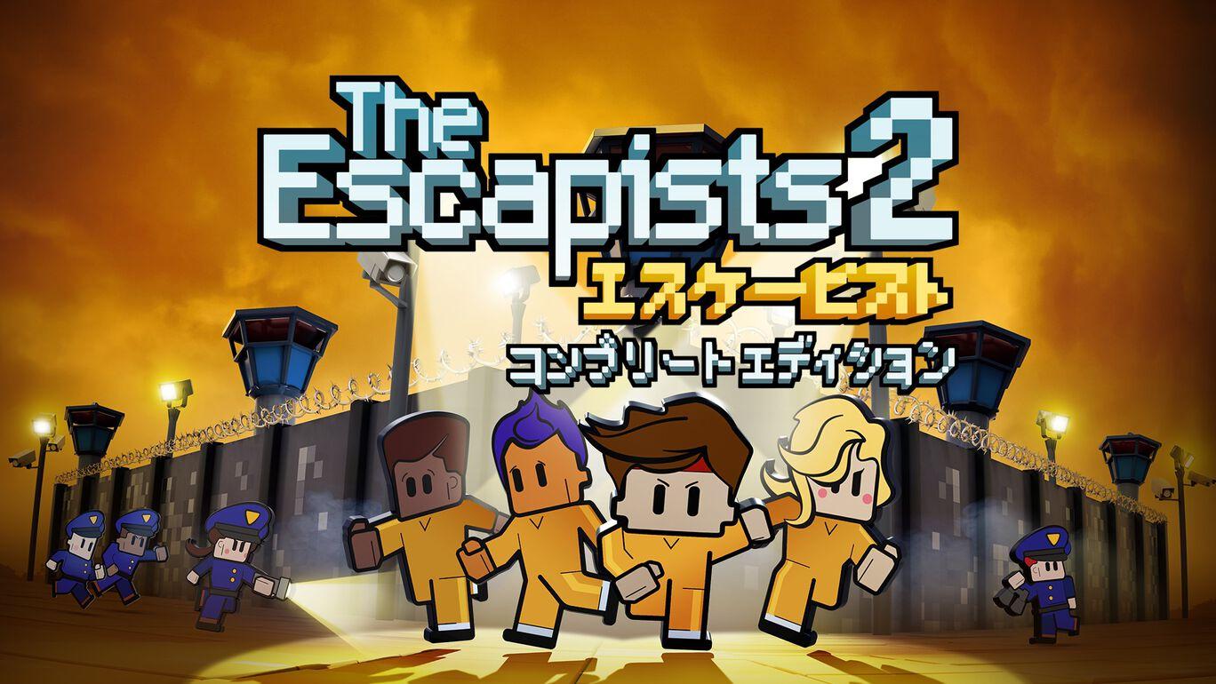 The Escapists 2 コンプリートエディション