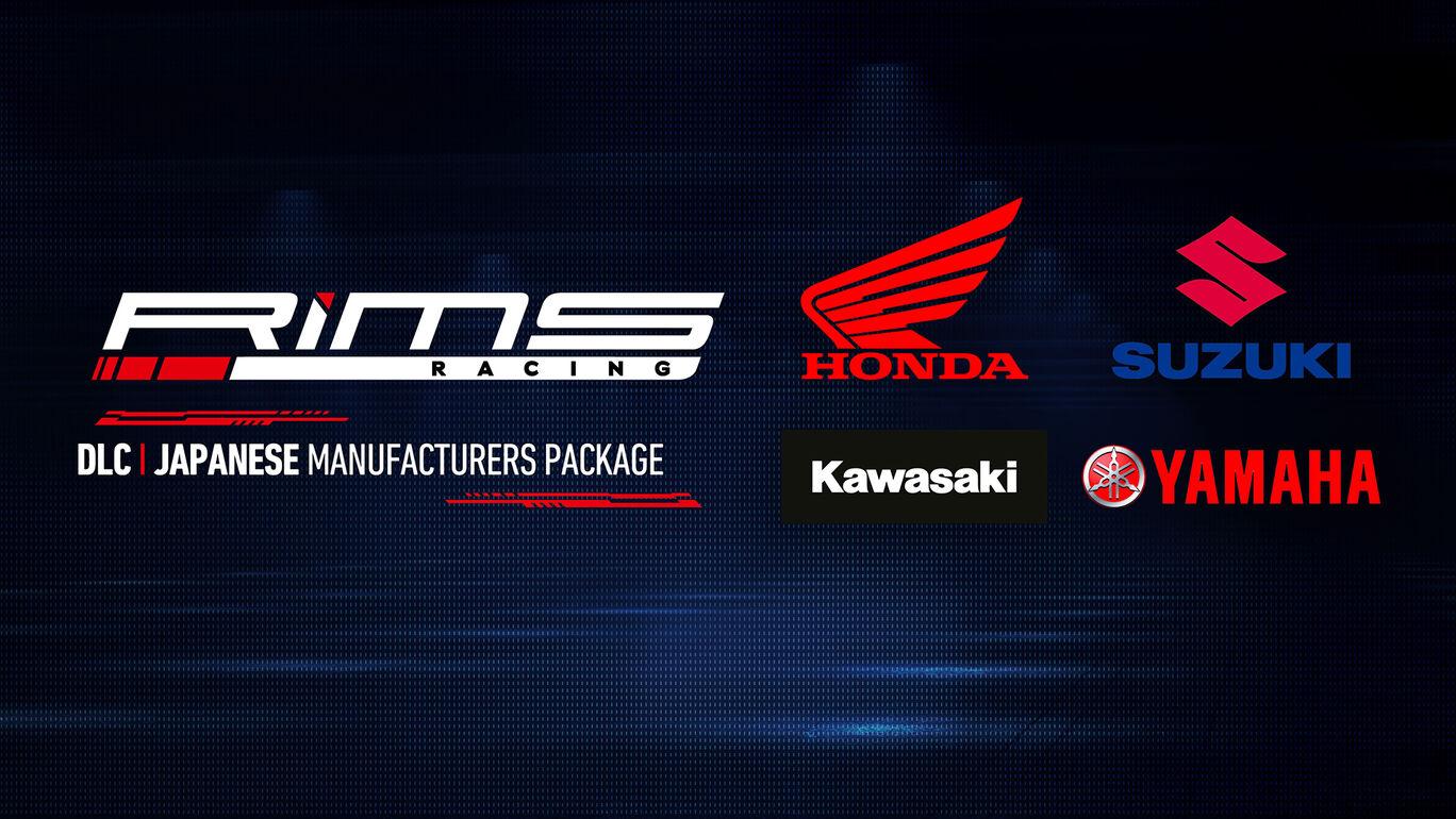 リムズ レーシング:日本メーカーパック
