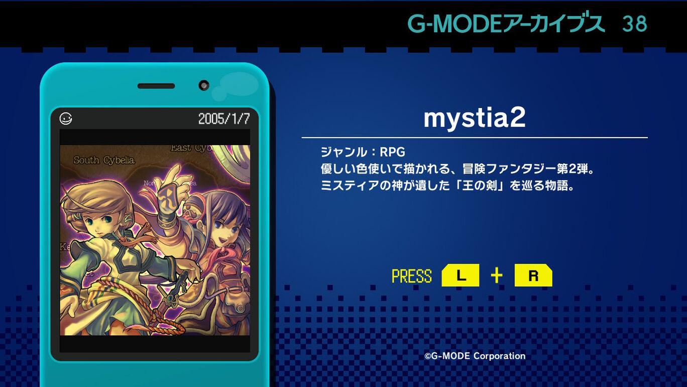 G-MODEアーカイブス38 mystia2
