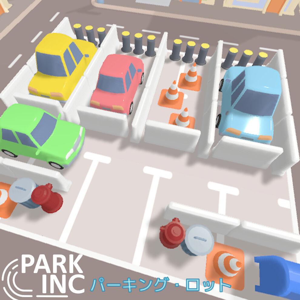 Park Inc (パーキング・ロット)
