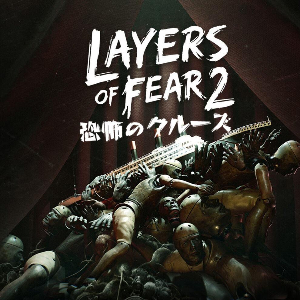 Layers of Fear 2―恐怖のクルーズ