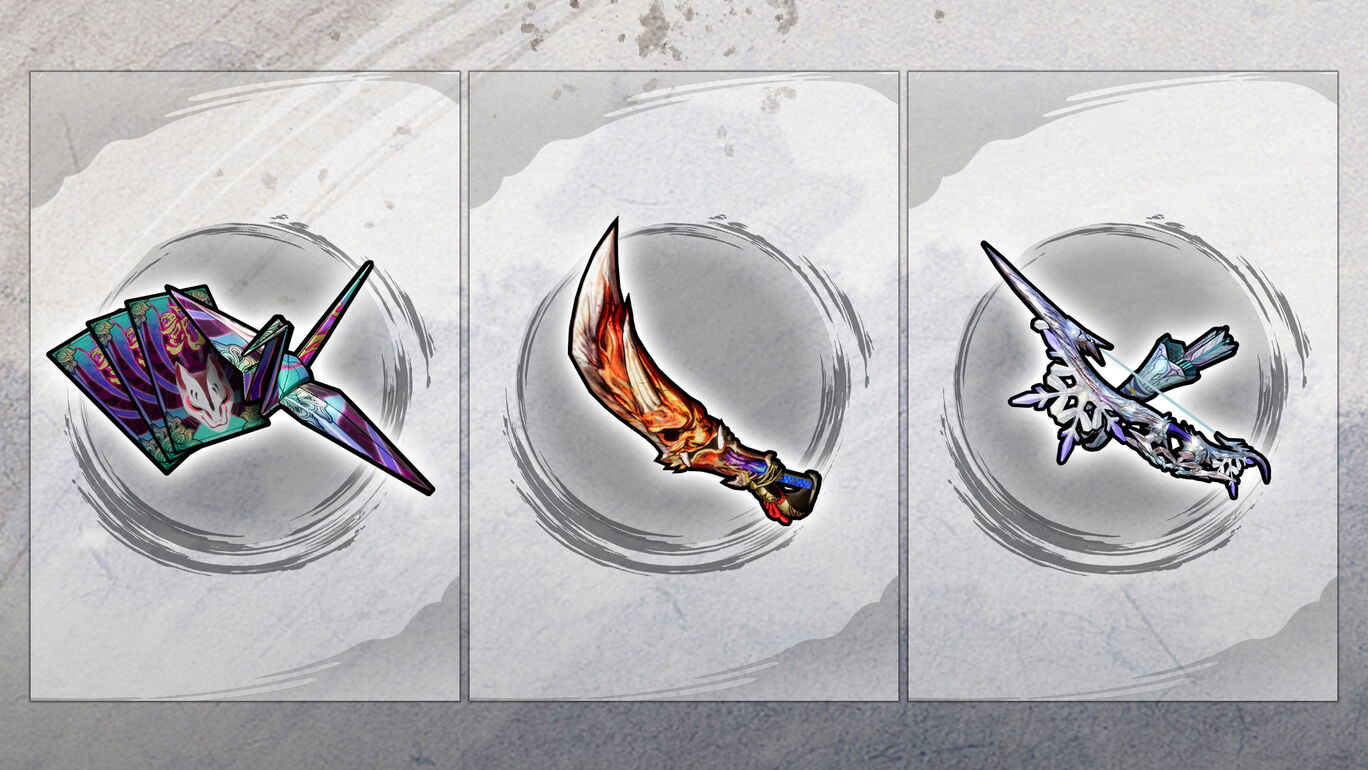 追加武器セット1