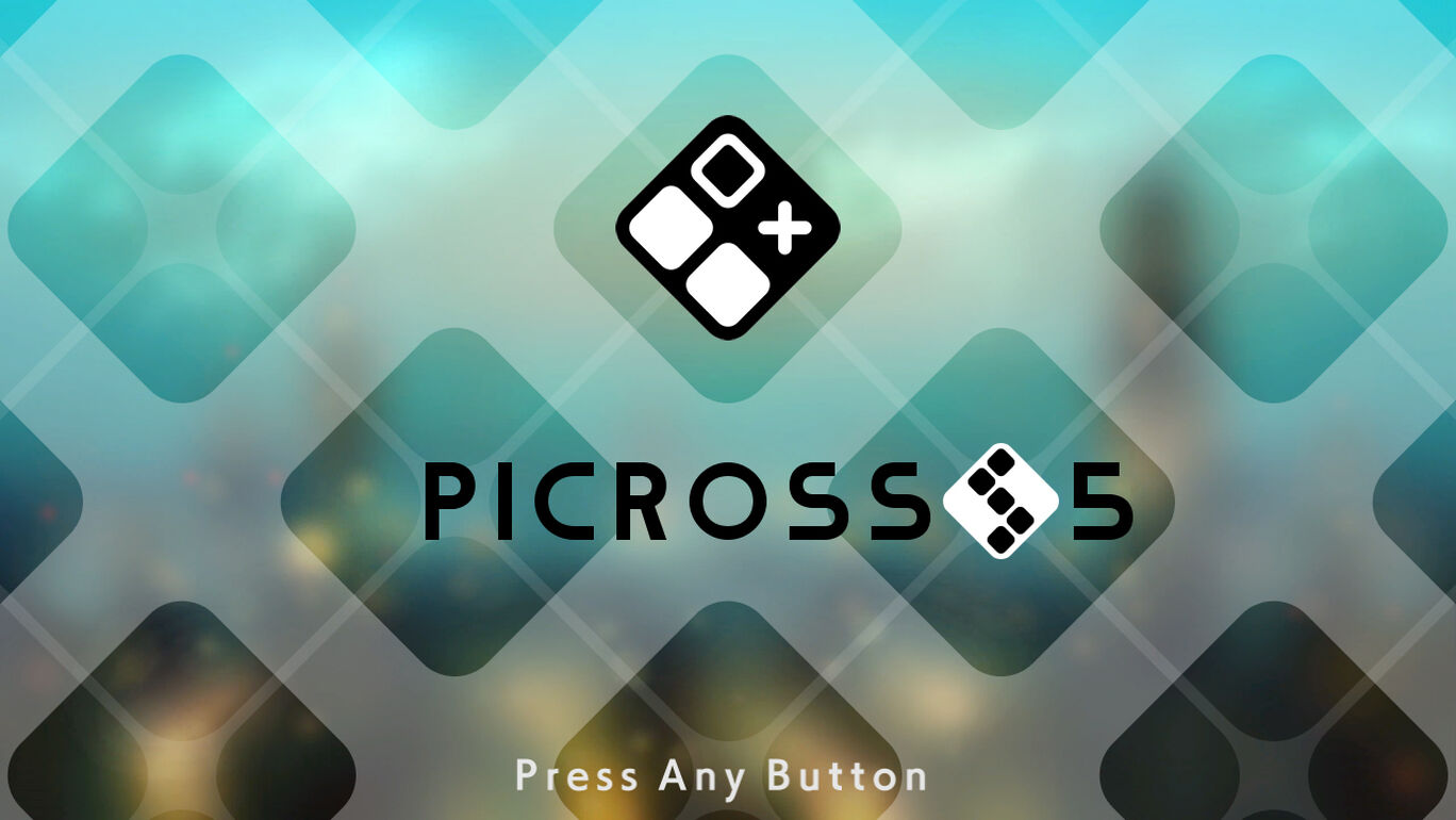ピクロスS5