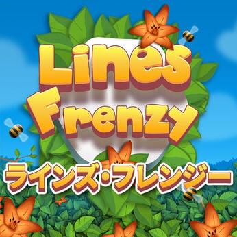 Lines Frenzy ラインズ・フレンジー