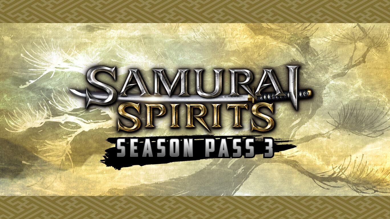 SAMURAI SPIRITS シーズンパス 3