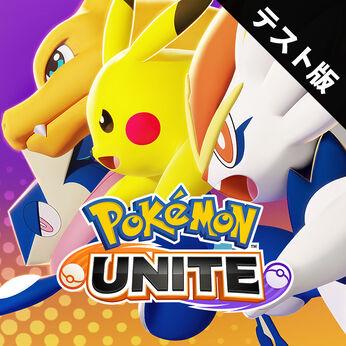 Pokémon UNITE ネットワークテスト