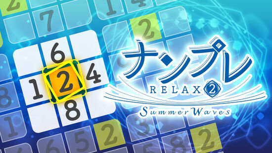 ナンプレ Relax 2 Summer Waves