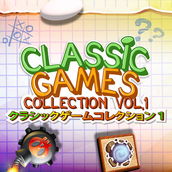 Classic Games Collection Vol.1 - クラシックゲームコレクション1