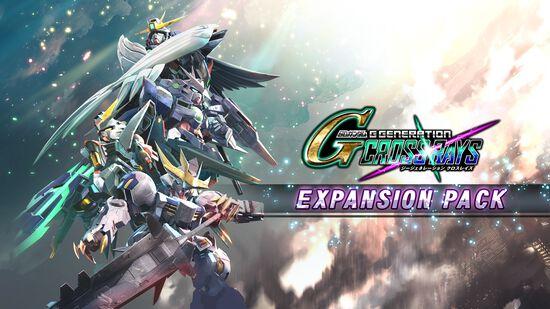 「SDガンダム ジージェネレーション クロスレイズ」エキスパンション・パック(通常版用)