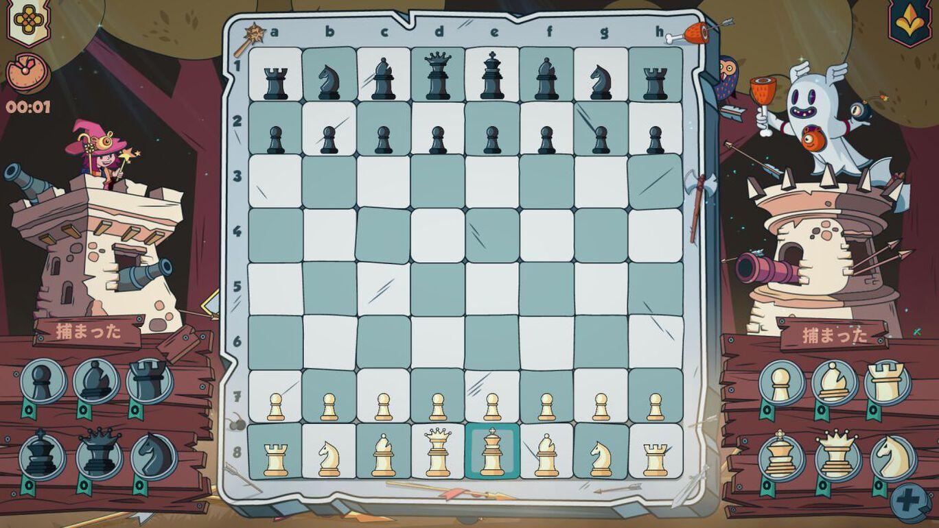 乱闘チェス・デラックス・エディション