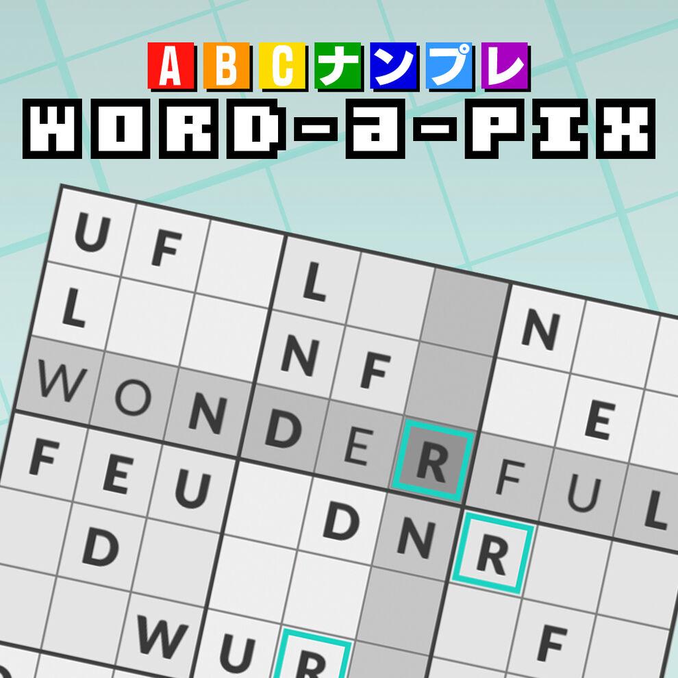 ABCナンプレ Word-a-Pix