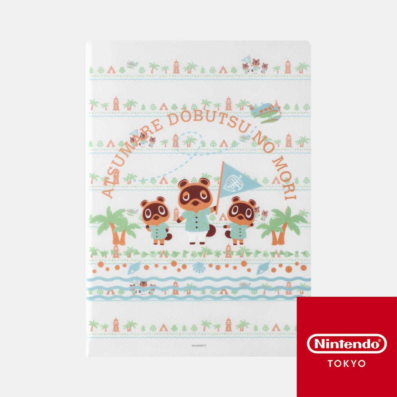 クリアファイルB あつまれ どうぶつの森【Nintendo TOKYO取り扱い商品】