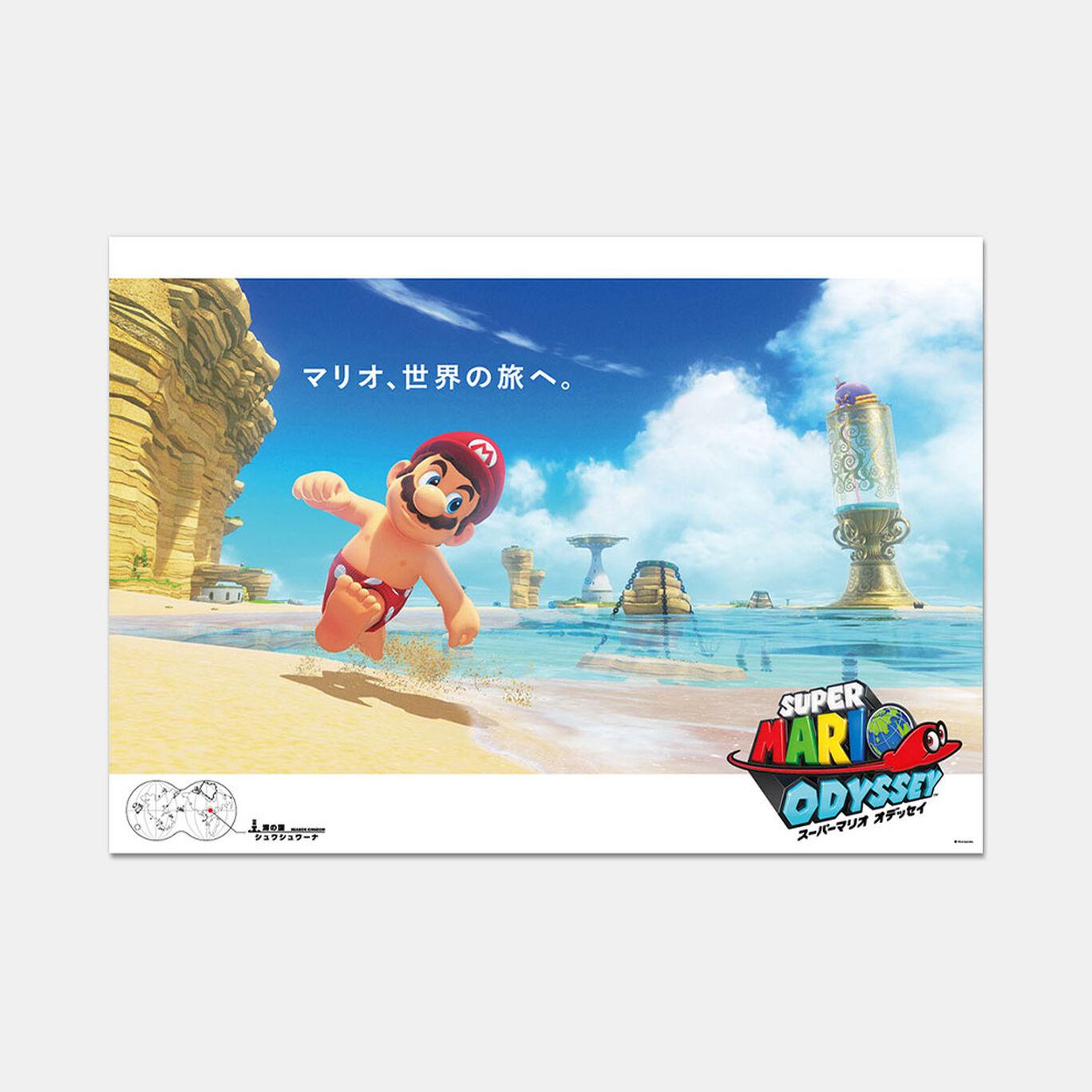 【八つ折り】スーパーマリオ オデッセイ B2ポスター 3種セット