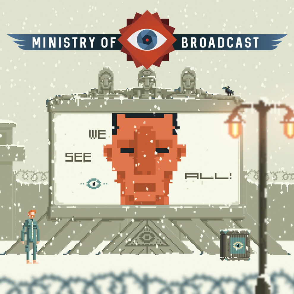 Ministry of Broadcast (ミニストリー・オブ・ブロードキャスト)