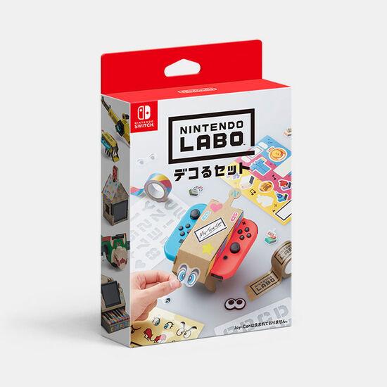 Nintendo Labo デコるセット