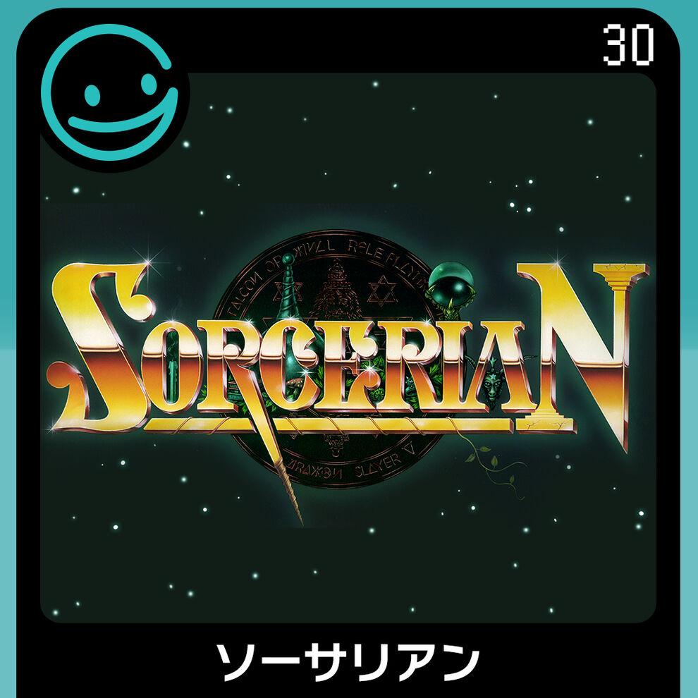 G-MODEアーカイブス30 ソーサリアン