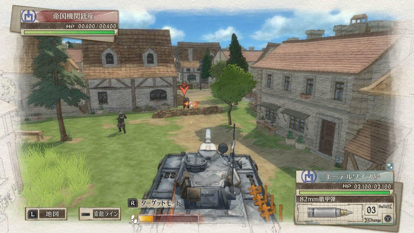 第7小隊との共同戦線