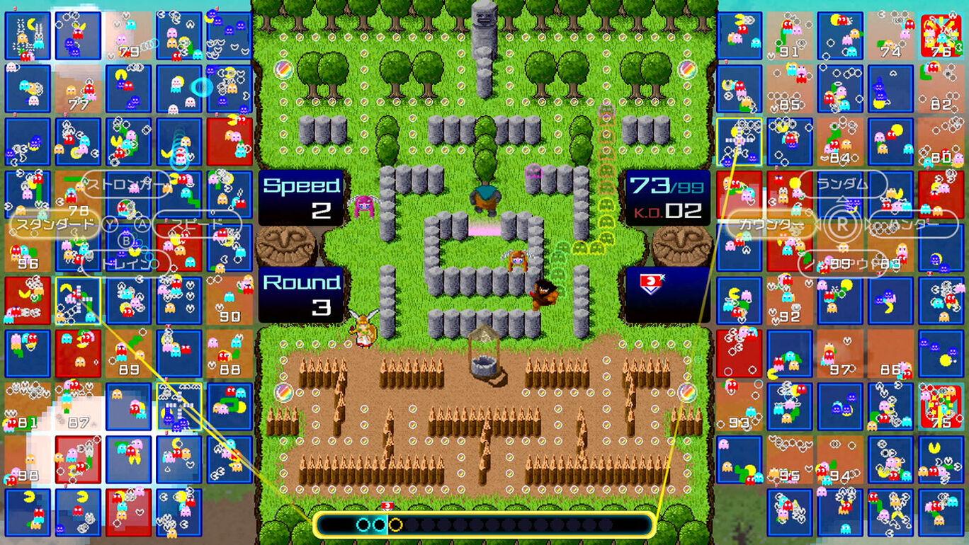 PAC-MAN 99 カスタムテーマ:ワルキューレの伝説