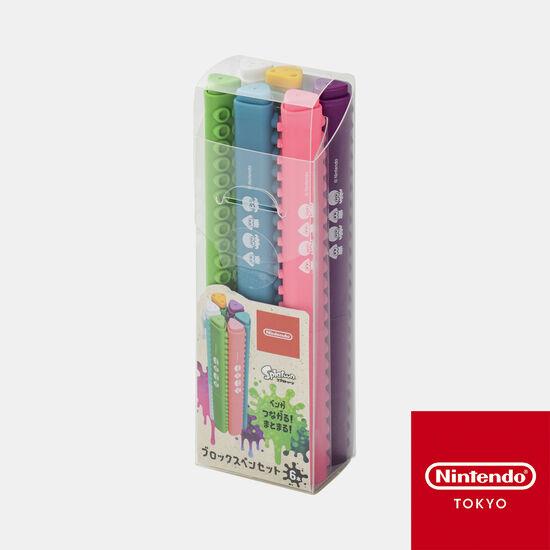 【新商品】ブロックスペンセット SQUID or OCTO Splatoon【Nintendo TOKYO取り扱い商品】