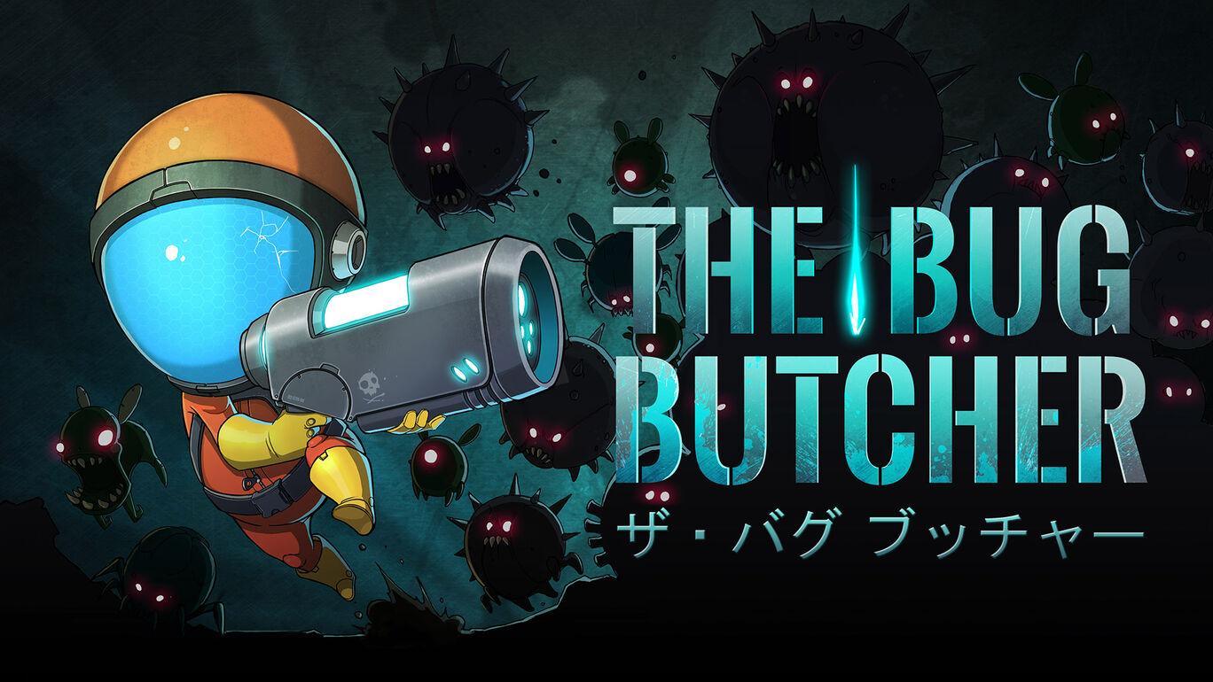 The Bug Butcher (ザ・バグ・ブッチャー)
