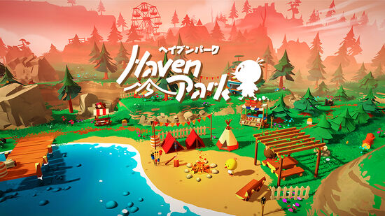 Haven Park (ヘイブンパーク)