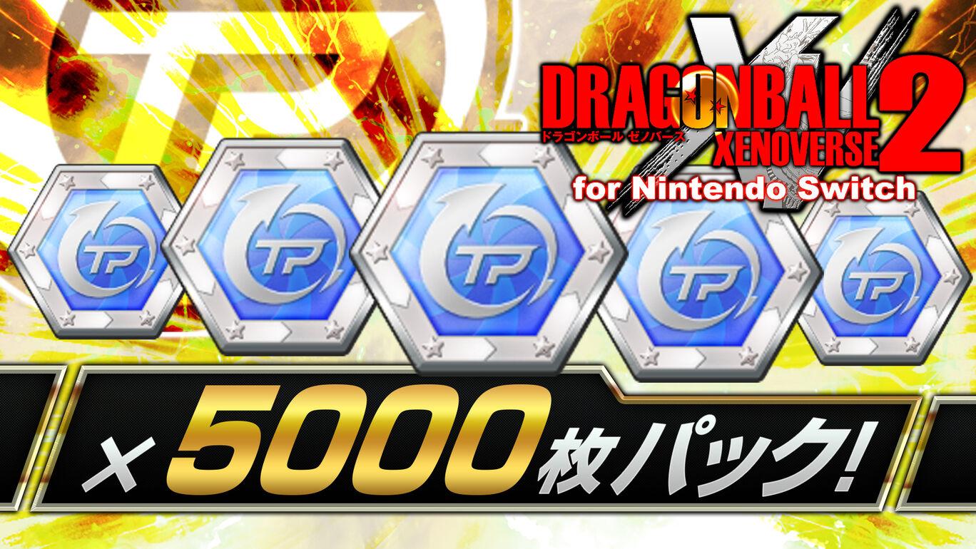 TPメダル 5000 枚パック #10