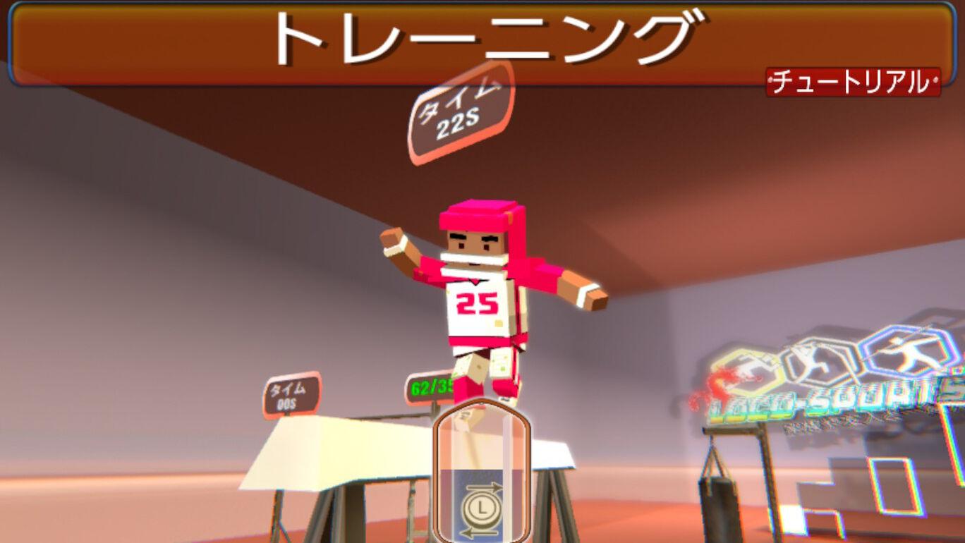 LOCO-SPORTS(ロコスポーツ)