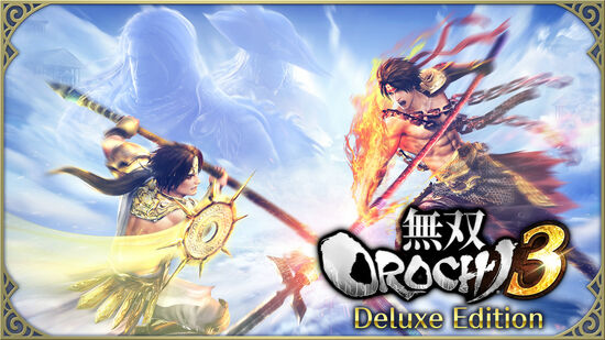 無双OROCHI3 Deluxe Edition