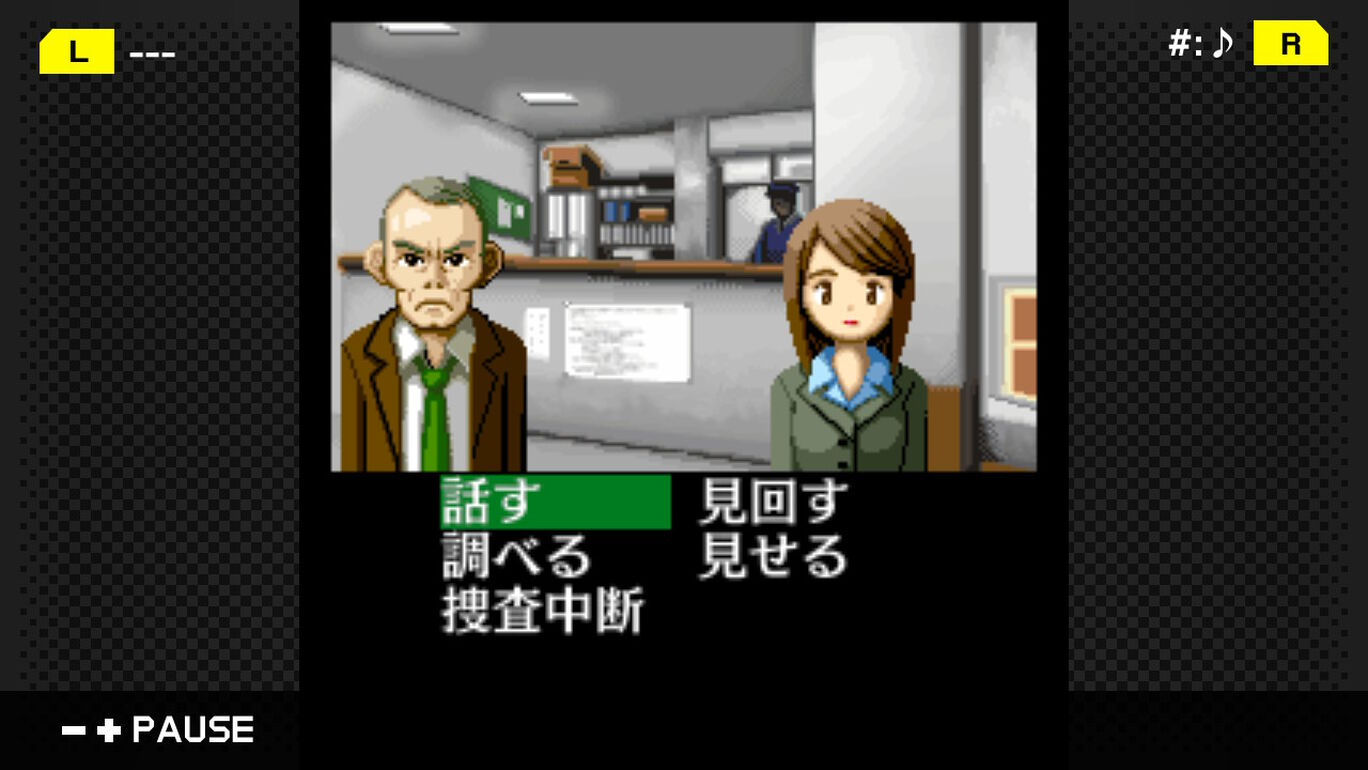 G-MODEアーカイブス+ 探偵・癸生川凌介事件譚 Vol.1「仮面幻想殺人事件」