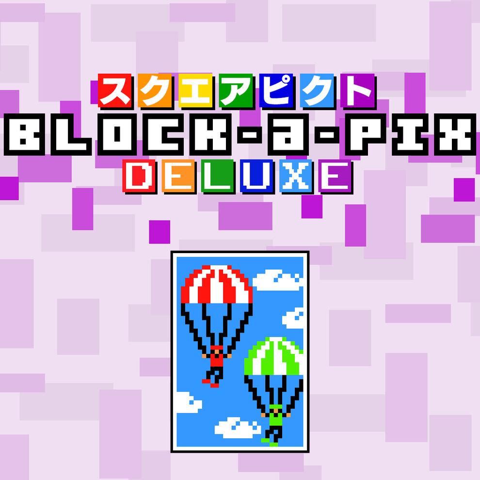スクエアピクト Block-a-Pix DELUXE