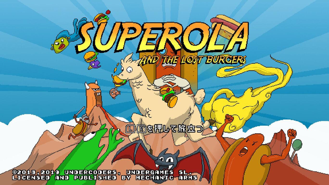 Superola (スーパーオーラ) and the Lost Burgers