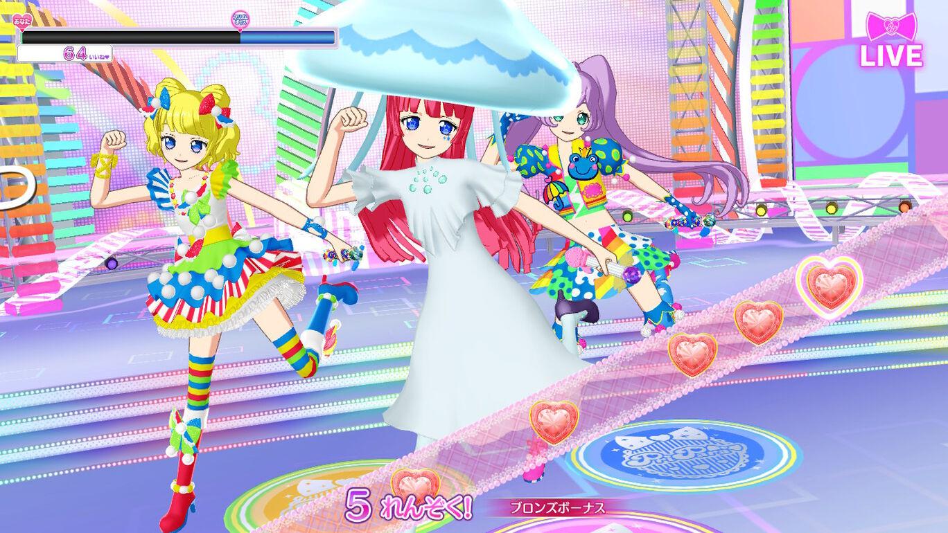 Nintendo Switch プリパラ オールアイドルパーフェクトステージ! そふぃセット