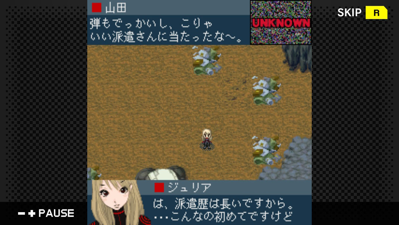 G-MODEアーカイブス06 史上最強 宮本ジュリア