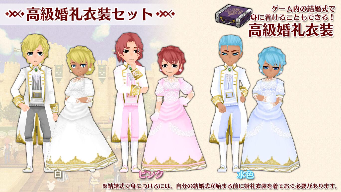 高級婚礼衣装セット(白、ピンク、水色)