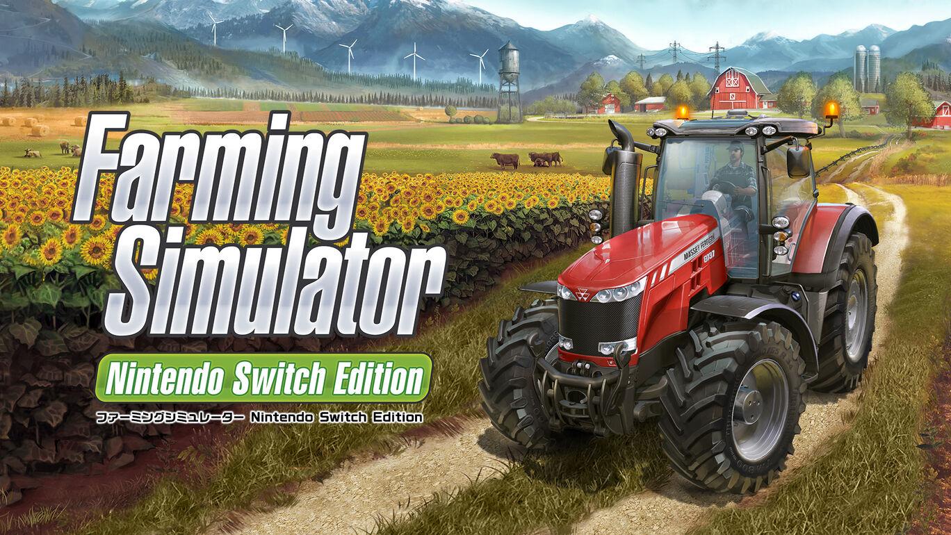ファーミングシミュレーター Nintendo Switch Edition